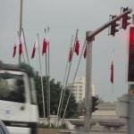 Bahrain - Manamah