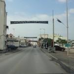 Bahrain - Streets