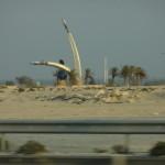 Bahrain - Military Airport