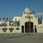 Bahrain - Sheik Residence