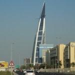 Bahrain - Modern Skyline
