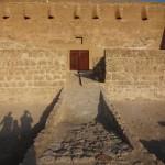 Bahrain - Arad Fort