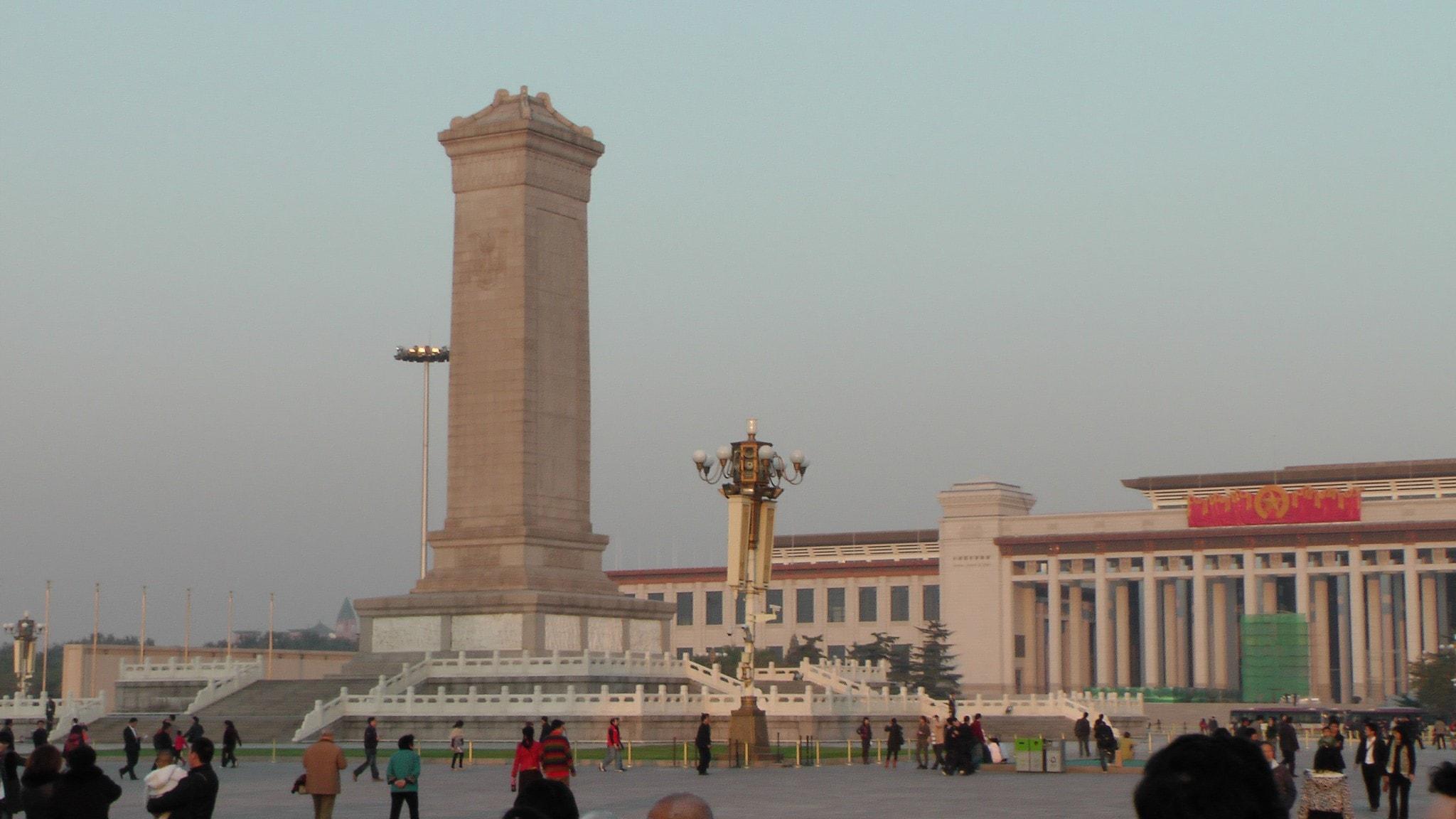 U China Travel, Beijing: Hours, Address, U China Travel Reviews: 5/5