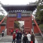 China - Beijing - Summer Palace