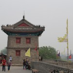 China - Shanhaiguan - First Pass under Heaven