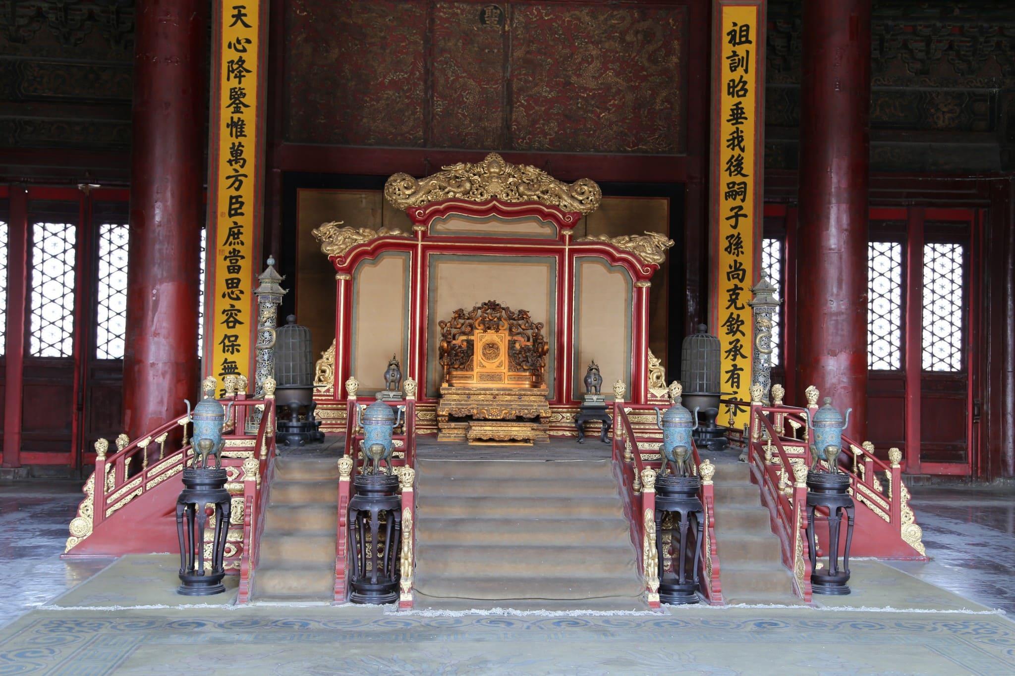 Beijing, Beijing, China - The Forbidden City.  |Imperial Palace Forbidden City Beijing China