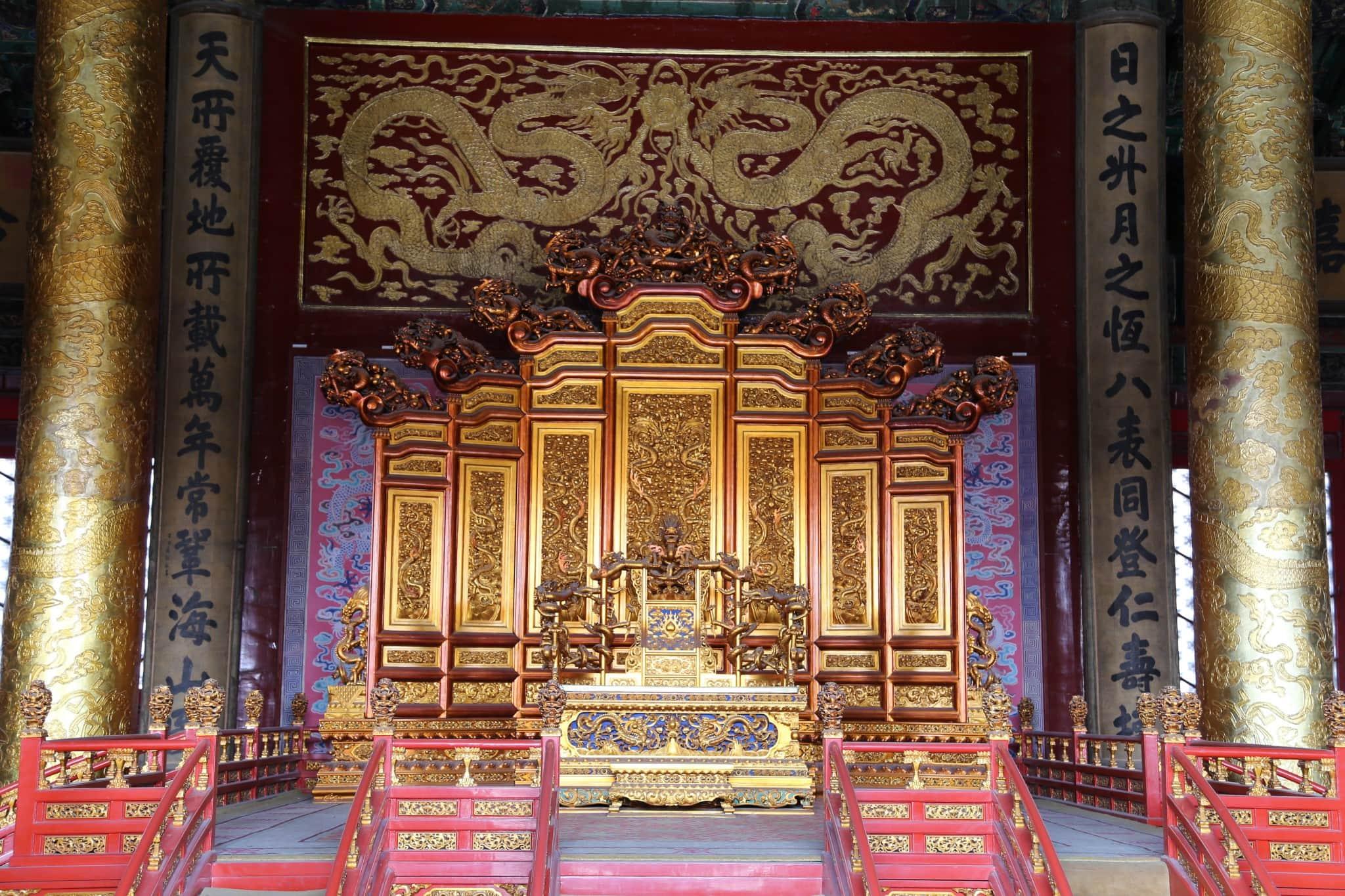CHINA – Beijing (2014.04.17 – 2014.05.05) – Chris Travel Blog  |Imperial Palace Forbidden City Beijing China