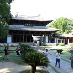 China - Wuyishan - Wuyi Palace