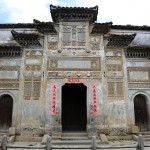 China - Wuyishan - Xiamei