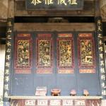 China - Wuyishan - Xiamei