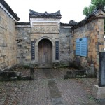 China - Wuyishan - Minyue Old Han Capital