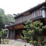 China - Hangzhou - Precious Stone Hill