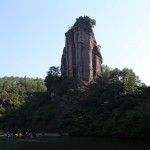 China - Wuyishan Nine Bend River Raft