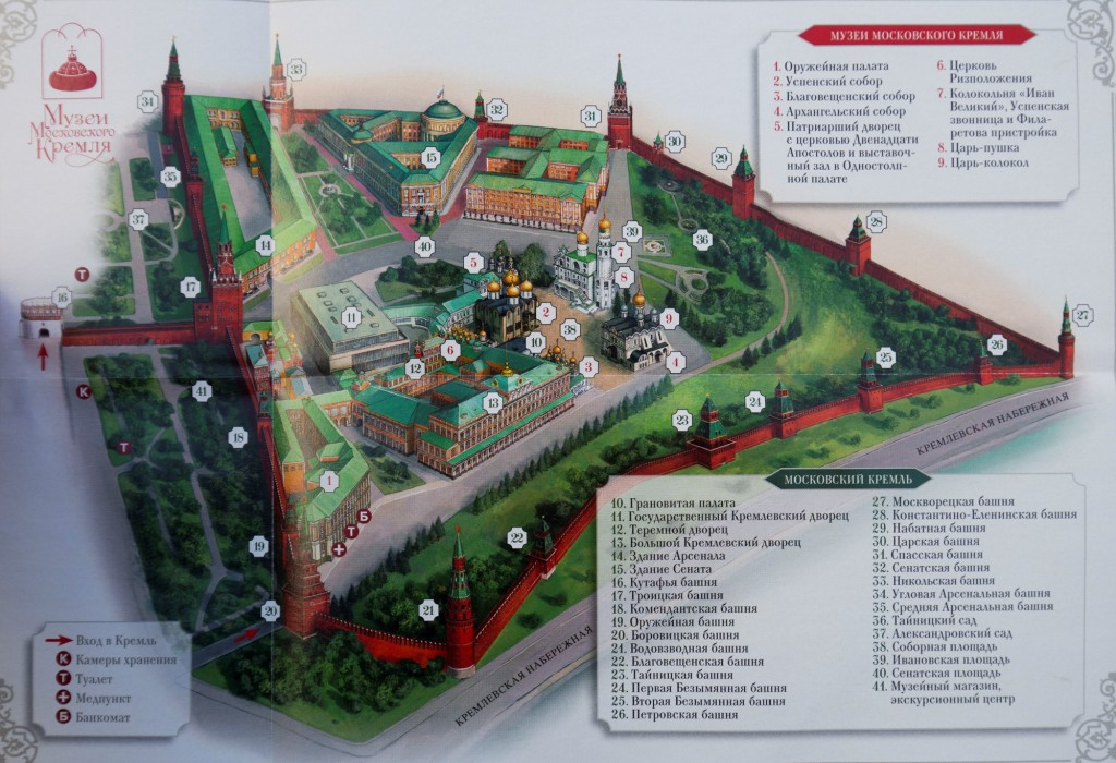 Kremlin Map RUSSIA - 3 days...