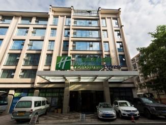 Hotel Review - Holiday Inn Express Dujiangyan