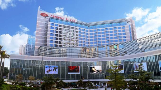 China - Crowne Plaza Xiamen Paragon Hotel Review