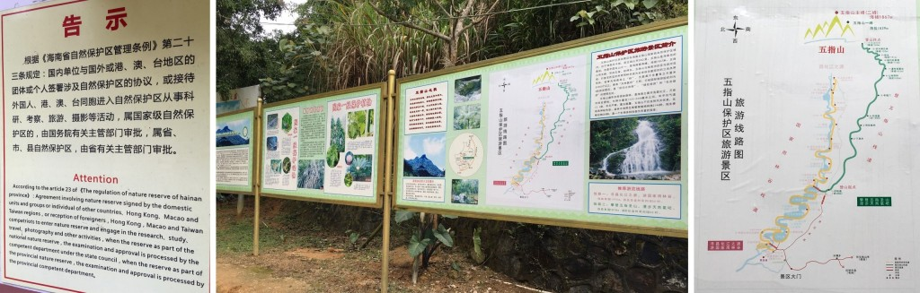 CHINA - Two times disappointing Hainan: Monkey Island abused animals and closed Wuzishan
