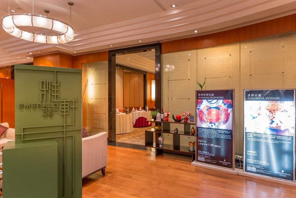 CHINA - Intercontinental Chongqing is a great gateway to Dazu & Wulong and the city itself