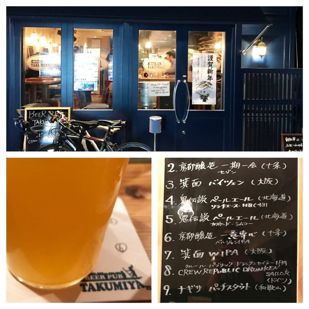 JAPAN - Top places to drink craft beer in Japan: Tokyo, Osaka, Kyoto & Kobe