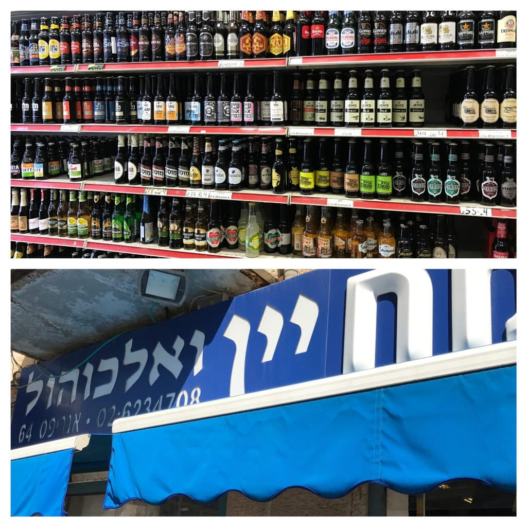 ISRAEL - Top places to drink craft beer in Tel Aviv, Jerusalem and Haifa