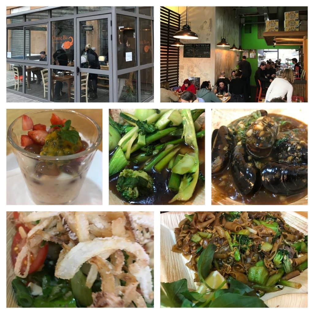 Chang Ba - ISRAEL - Jerusalem, Tel Aviv & Haifa: My favorite restaurant hotspots for lunch & dinner