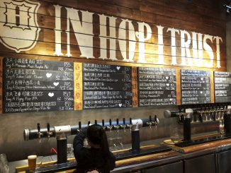 CHINA - Chengdu craft beer bars; my personal hotspots