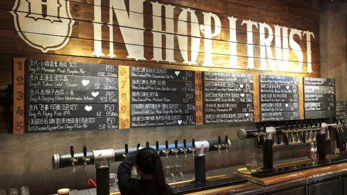 CHINA - Chengdu craft beer bars; my personal hotspots