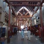 Dubai - Old Town