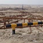 Bahrain - Oil Industry