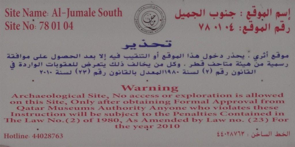 Qatar - Sign on Fences at Sights