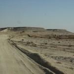 Qatar - Brouq Nature Reserve