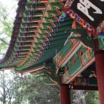 Republic Korea - Seoul - Deoksugung