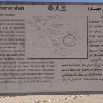 Oman - Shisr Ubar