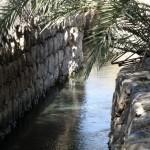 Oman - Aflaj System