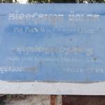 Cambodia - Pol Pot Grave
