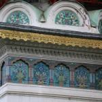 Bulgaria - Russian Church