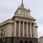 Bulgaria - Presidency