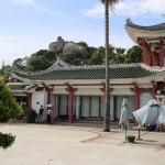 China - Xiamen Gulangyu
