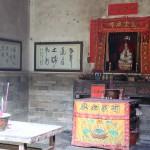 China - Tulou - Chengqilou
