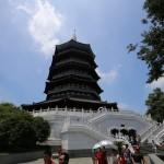 China - Hangzhou - Leifeng
