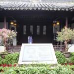 China - Suzhou - Lingering Garden