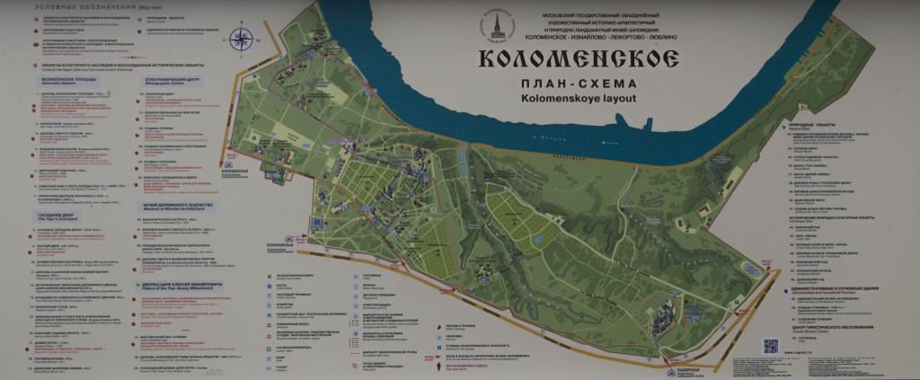 Russia Moscow Kolomenskaya Map