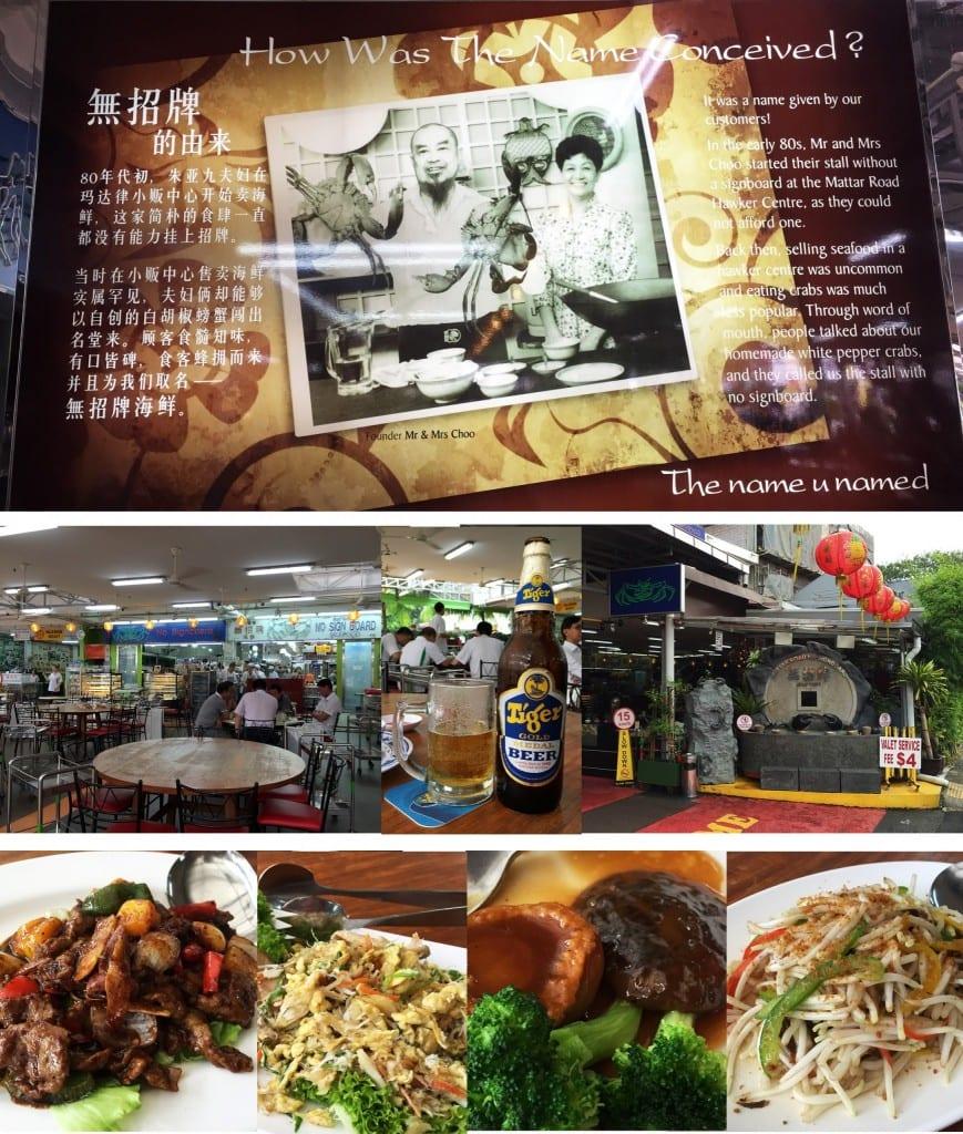 Singapore Restaurant Hotspots